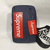 Спортивная сумка на плечо SUPREME