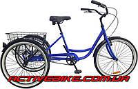 """Трёхколёсный велосипед для взрослых AIST Cargo 1.0 24"""""""