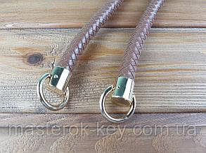 Кожаные ручки для сумок плетеные с фурнитурой 37см цвет Коричневый