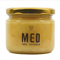 """Мёд лиопвый """"Лесное разнотравье"""", 130 грамм"""