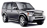 Фаркоп Land Rover Discovery 4 , фото 5
