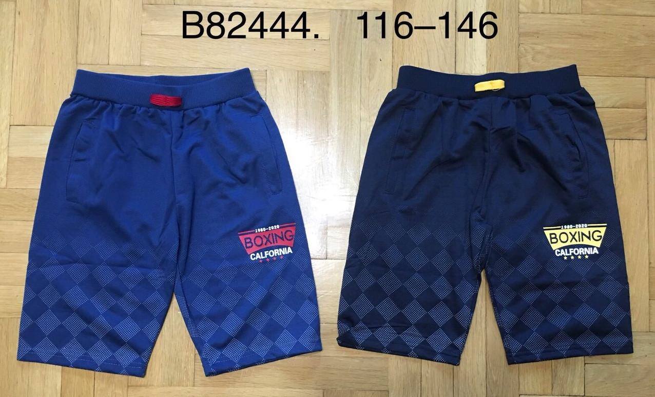 Трикотажные шорты для мальчиков Grace оптом, 116-146 pp.