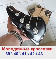 Кроссовки, ботинки демисезонные Voit Waters. Кожаные мужские кроссовки. Экокожа.43,44р.