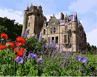 Картины по номерам 40×50 см. Замок Белфаст, фото 1