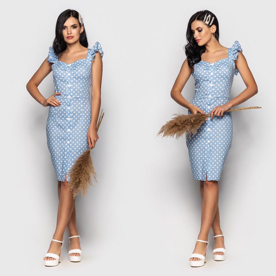 c8f36640267d824 Купить Летнее принтованное платье - футляр на пуговицах 4032992 ...