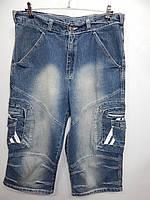 Бриджи джинсовые мужские Arizona р.50 238SHM