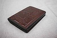 Кожаная обложка для прав Имидж коричневая 09-003
