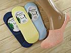Женские следки с сеткой цветное ассорти Житомир Украина 36-40р СЖ-19312, фото 4