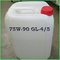 Масло для трансмиссии 75W-90 GL-4/5 синтетика, 20 л.