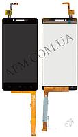 Дисплей (LCD) Lenovo A6010 + сенсор чёрный