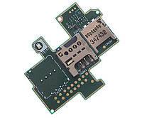Конектор Sim and MMC Sony C1904 Xperia M/ C1905, на шлейфе