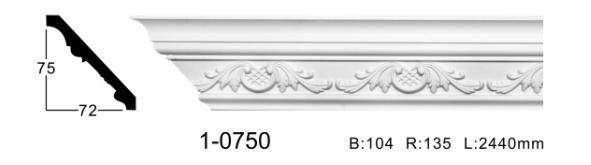 Карниз потолочный с орнаментом Classic Home 1-0750, лепной декор из полиуретана