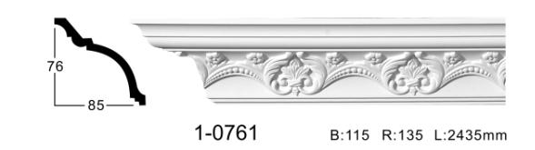 Карниз потолочный с орнаментом Classic Home 1-0761, лепной декор из полиуретана