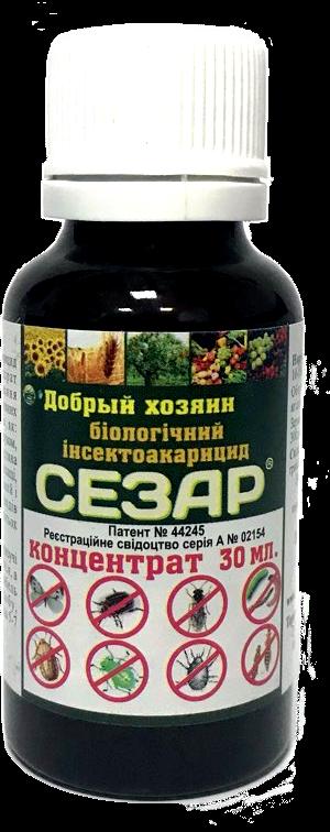 Сезар - біологічний інсектоакарицид, 30мл