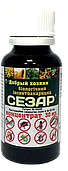 Сезар - биологический инсектоакарицид 30мл Агро-Захист