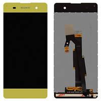Дисплей (LCD) Sony F3111 Xperia XA/ F3112/ F3113/ F3115/ F3116 + сенсор золотой