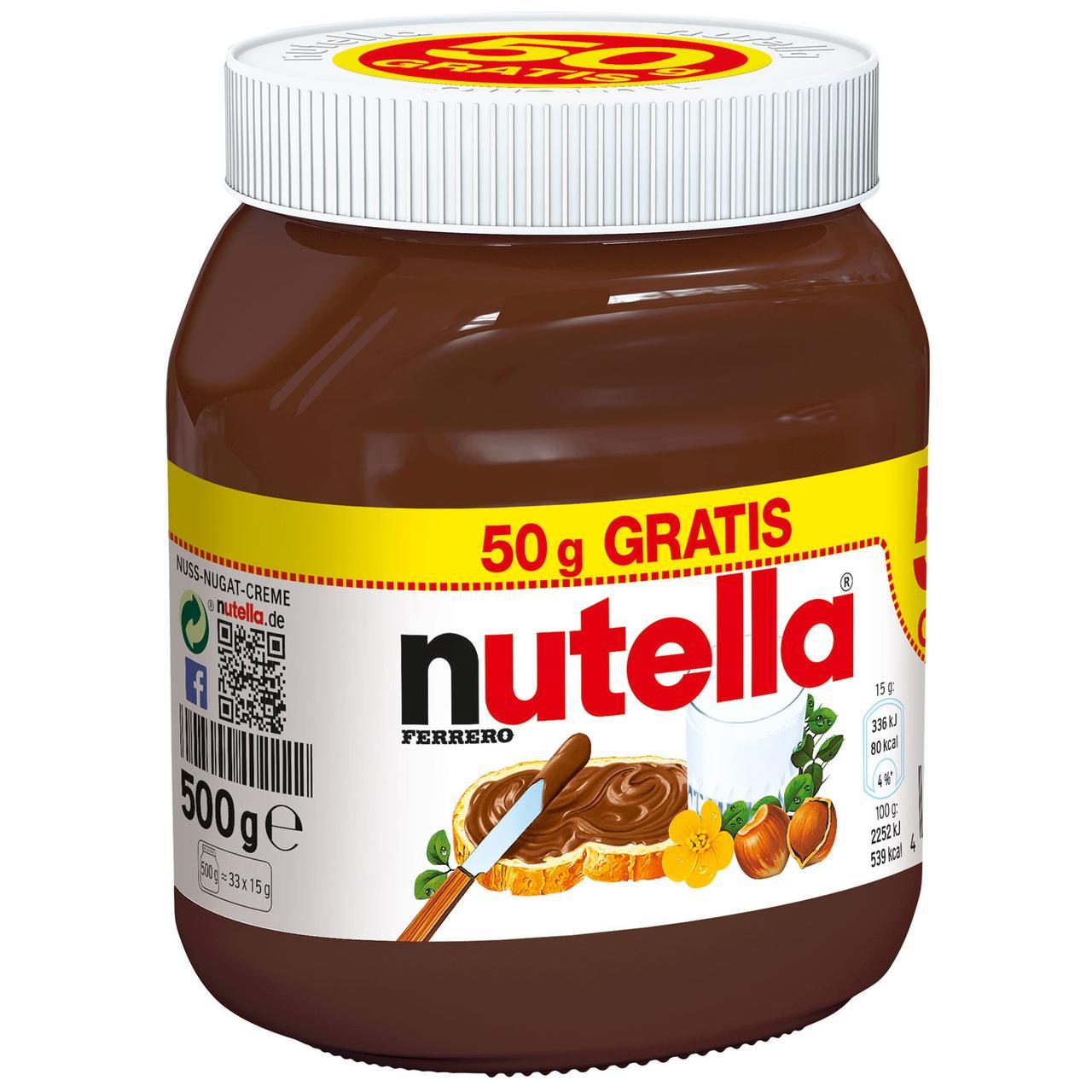 Шоколадно - горіхова паста Nutella 500 г.