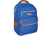 Рюкзак школьный Тextile