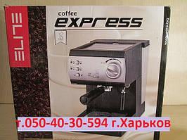 Кофемашина (кофеварка) ELITE - 655. Распродажа!