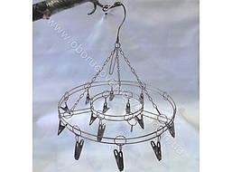Вешалка Зонтик (хром) Китай