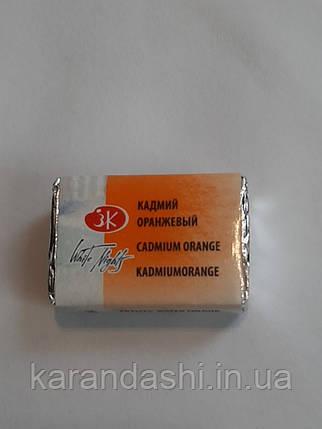 Акварель Белые Ночи Кадмий оранжевый (304) кювета 2,5мл, фото 2
