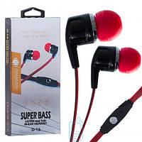 Наушники с микрофоном Deepbass D-16 черно-красные