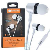 Наушники с микрофоном Deepbass D-AL05 белые