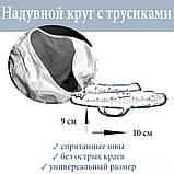 ✅Надувной круг Intex 59570 «Черепаха», с трусиками, 76 х 58 см, фото 2
