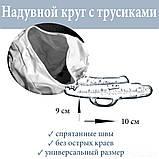 ✅Надувной круг Intex 59570 «Уточка», с трусиками, 71 х 58 см, фото 2