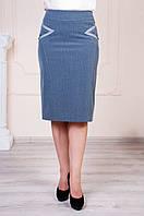 Юбка женская Сабина синего цвета (0606/40), фото 1