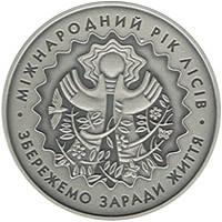 Міжнародний рік лісів Срібна монета 5 гривень срібло 15,55 грам