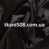Біфлекс однотонний чорний