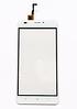 Сенсор (тачскрин) Bravis A504 Trace/ X500 Trace Pro/ Leagoo M5/ Assistant AS-5433 белый