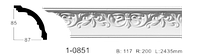 Карниз потолочный с орнаментом Classic Home 1-0851, лепной декор из полиуретана