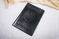 Кожаная обложка на паспорт Имидж черная 05-001