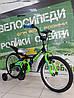 """Велосипед AVANTI 18"""" LION 2017 чорний/салатовий AV000096, фото 2"""