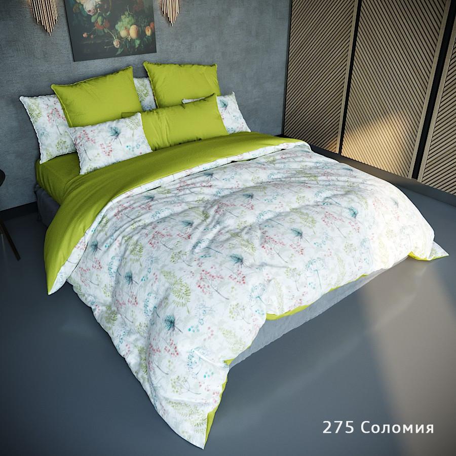 Комплект постельного белья ТЕП 275 Соломия