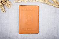 Кожаная обложка на паспорт Имидж рыжая 05-002, фото 1