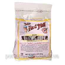 Пищевая сода для выпечки, Bob's Red Mill, Pure Baking Soda, 453 г