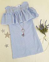 """Платье на девочку """"Незабудка"""", средняя полоска, р. 128-146, белый+синий, фото 1"""