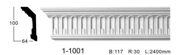 Карниз потолочный с орнаментом Classic Home 1-1001, лепной декор из полиуретана