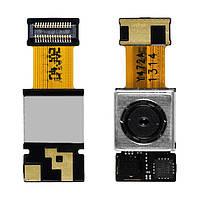 Камера LG D802 G2, большая, со Шлейф ом