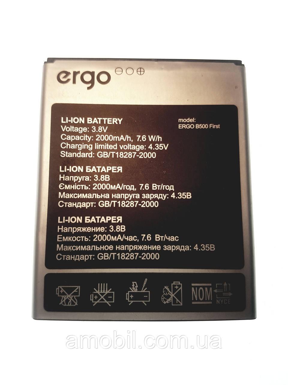 Аккумулятор ERGO B500 First  б/у orig