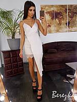 Шелковое асимметричное платье на бретелях с кружевом 66ty2979