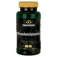 Защита клеток мозга от старения - Фосфатидилсерин (Phosphatidyl Serine), 100 мг 90 капсул, фото 1