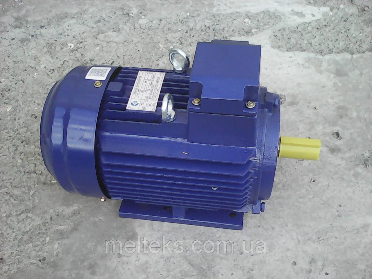 Электродвигатель МВВ 4, ИФ 56