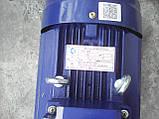 Электродвигатель МВВ 4, ИФ 56, фото 3