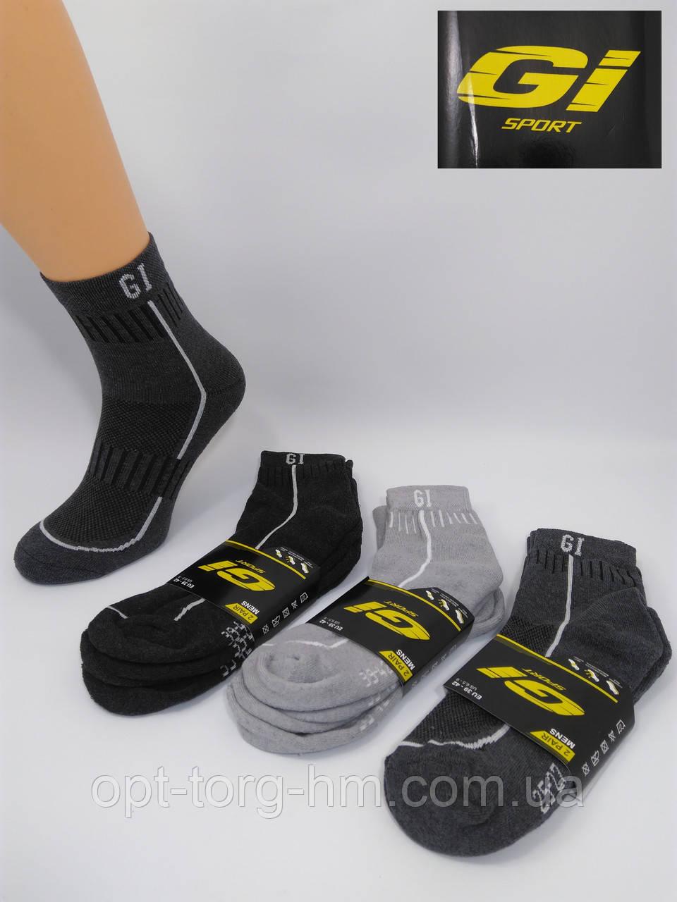 Стопа махровая. Полумахровые носки спорт