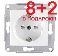 АКЦИЯ!!! (8+2 В ПОДАРОК) Розетка Schneider-Electric Sedna с заземл. и з/шторками белая (SDN3000121*10)