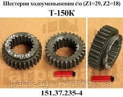 Шестерня КПП Т-150 z-42/18 151.37.235-4
